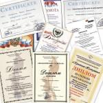 """Гостевой дом """"На украинской"""".Дипломы и сертификаты"""